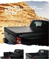 NORTH MOUNTAIN TONNO COVER SOFT ROLL-UP